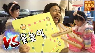 뽀로로 윷놀이 대결! 흥미진진한 윷놀이 대결! 과연 누가 이길까? 추석특집 KOREAN BOARD GAME