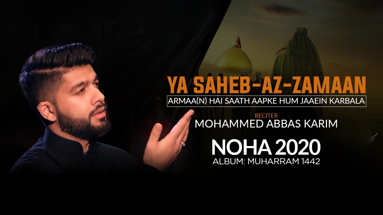 Arbaeen Noha 2020 | Ya Saheb-az-Zamaan – Hum Jaaein Karbala | Mohammed Abbas Karim | New Noha