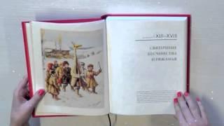видео История Нового года в России