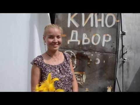 Усолье-Сибирское — Википедия