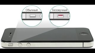 видео Замена вибромотора iPhone 4S