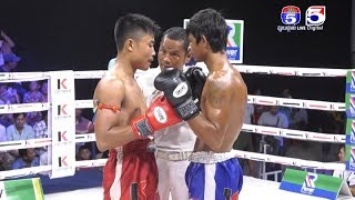 Kun Khmer Fighters: តាំង តាក់ Vs វុត្ថា លាន់លិញ, TV5 Knock Out, 18/August/2018