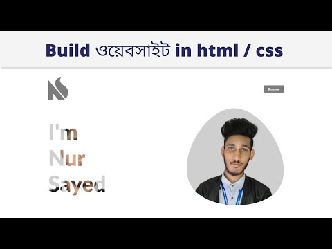 How To Build A Responsive Website Using Html & Css