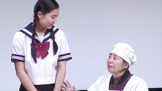 樹木希林、永瀬正敏、内田伽羅、河瀬直美監督/『あん』完成披露試写会...