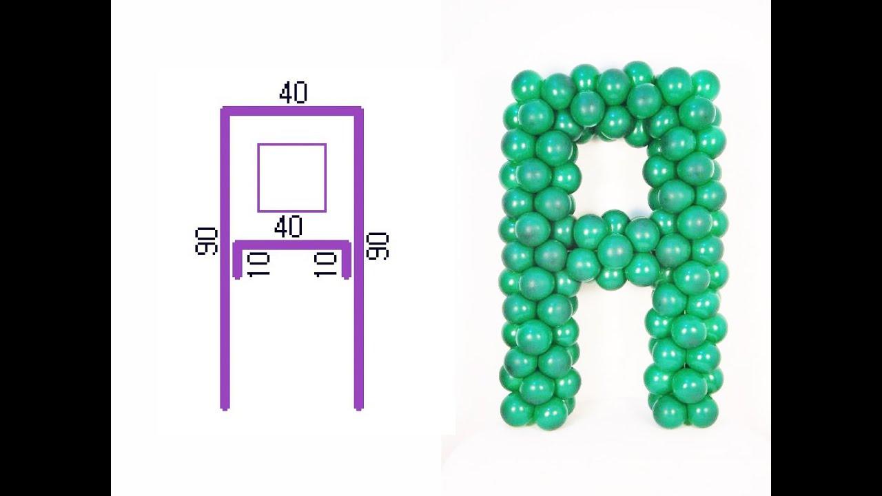 DIY Letra de Vergalhão Balão Letra A - YouTube