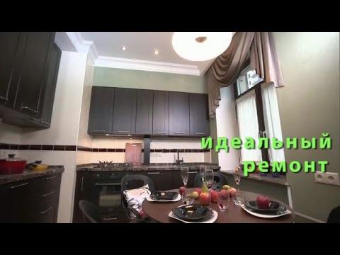 Видео Идеальный ремонт на 1 канале
