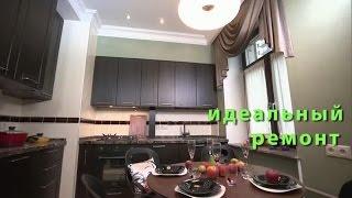 Ремонт кухни и гостиной для Александра Панкратова-Черного. Идеальный ремонт