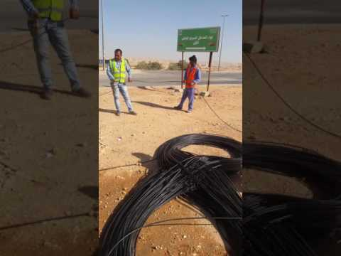 Optical network saudi
