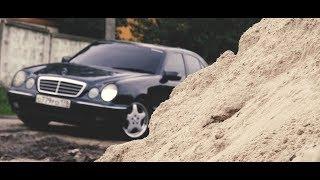 Обзор Mersedes Benz W210, Лупатый!