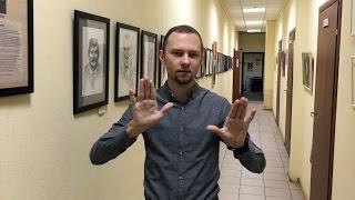Выставка шаржей Алексея Симонова в Москве