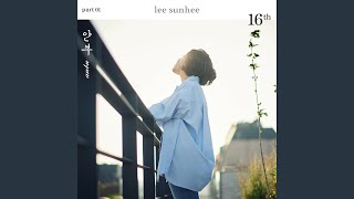 Youtube: I am in love / Lee Sunhee
