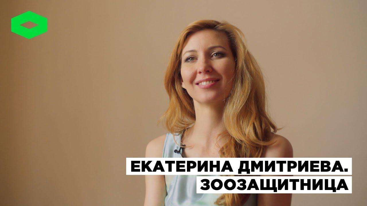 Дмитриева катя работа по вемкам в черемхово