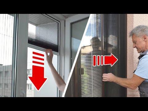 Лучшие москитные сетки для окон, дверей, балконов и террас!