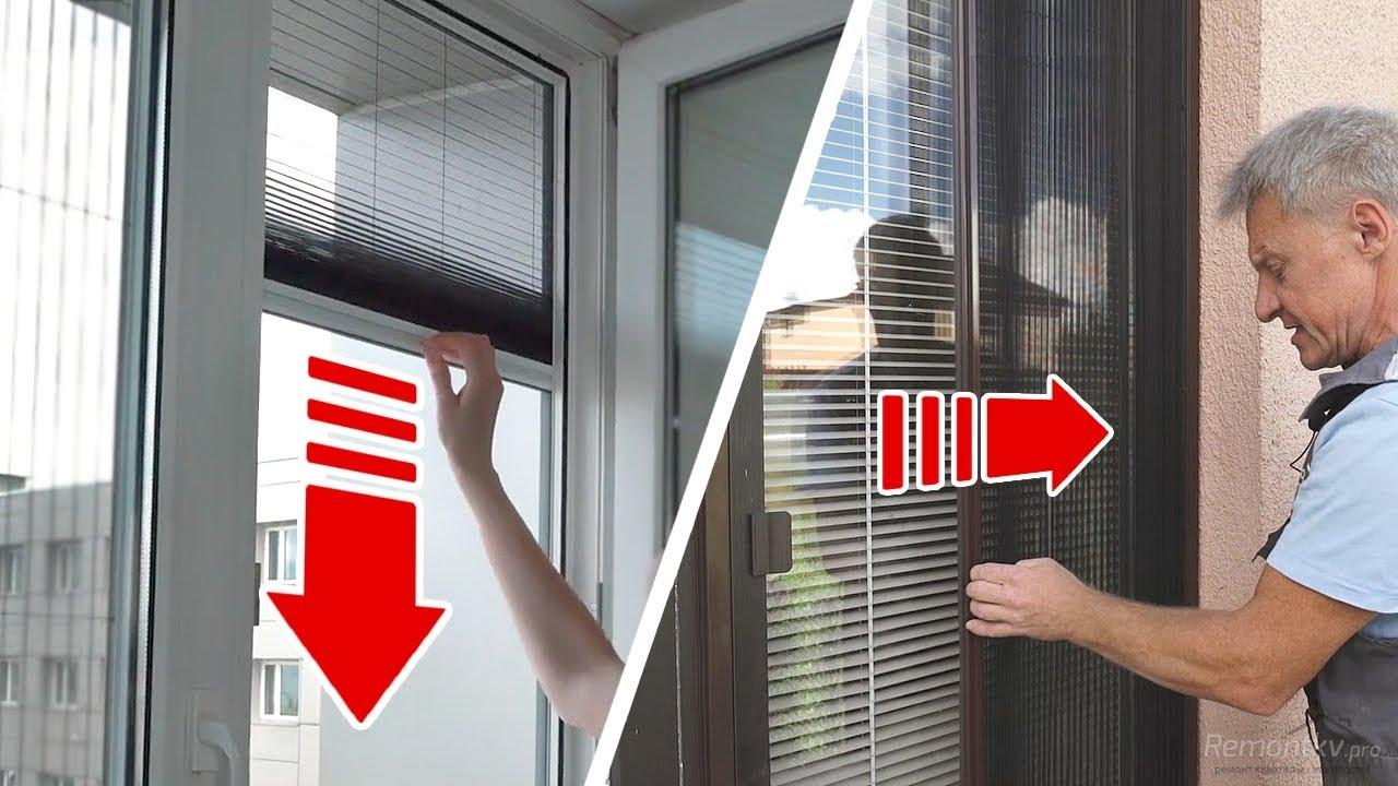 Лучшие москитные сетки для окон, дверей, балконов и террас ...