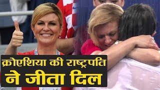 FIFA World Cup 2018: Croatia President Kolinda Grabar win Hearts with her Gesture । वनइंडिया हिंदी