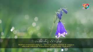 Surah Yasin, Surah Ar Rahman, Surah Al Waqiah , Surah Al Mulk