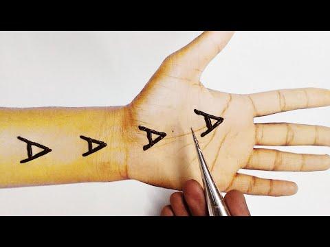 A अक्षर से बनाये सुंदर अरेबिक मेहंदी डिजाइन/A Alphabet Mehndi Design Trick/सबसे आसान मेहंदी ट्रिक