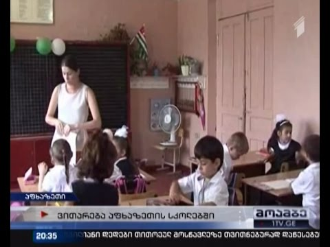 გალის რაიონის ქართულ სკოლებში რუსი ჯარისკაცები ქართულ სახელმძღვანელოებს ანადგურებენ