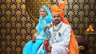 Hari Banna Wedding Film || Royal Rajput wedding || Nathdwara || Aarav Photography || 7220888088