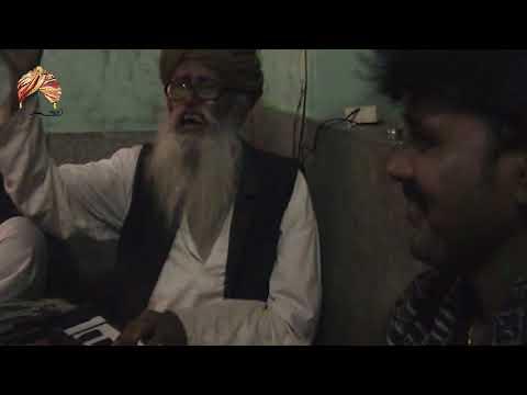 Ustad Rana Khan & Mame Khan Part III