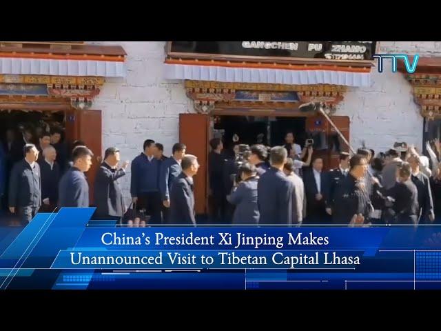 Tibet This Week - 23 July, 2021