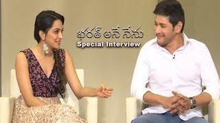 Bharat Ane Nenu Movie Special Interview || Mahesh Babu, Kiara Advani, Koratala Siva