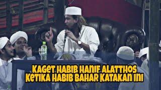 Video TEGAS! TERBARU! HABIB HANIF AlATTHAS TERPERANJAT KETIKA HABIB BAHAR BIN SMITH KATAKAN INI DIDEPANNYA download MP3, 3GP, MP4, WEBM, AVI, FLV Agustus 2018