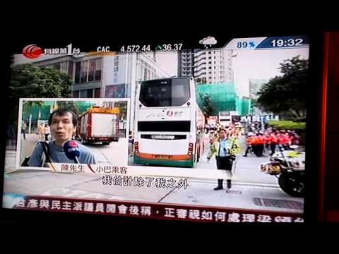 Bus Crash in Hong Kong October 2016