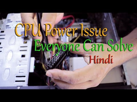 Easy CPU repairing tips||Even Non IT Person Can do||Hindi..