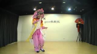 台灣古篤戲劇苑  黃梅調小放牛