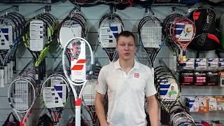 Где купить теннисную ракетку? - В магазине КВАДРАТИК!(, 2017-03-16T13:24:36.000Z)