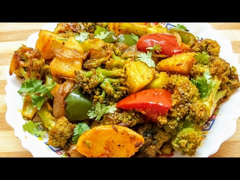 BROCCOLI WITH POTATOES   indian style broccoli   broccoli recipe   broccoli and potato dry fry