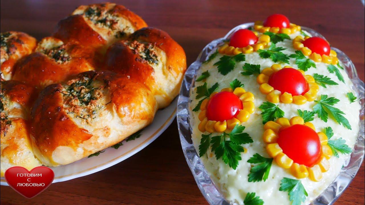 Салат с крабовыми палочками и кукурузой |Нежные пампушки|ВЫПЕЧКА как пух