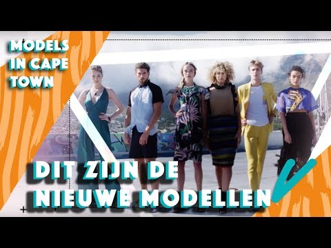 ROAD TO: LIKE a MODEL in CAPETOWN! (Pt. 1) | CONCENTRATE VELVET