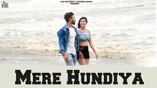 Mere Hundiya  | (Full HD) | Balram Singh | New  Songs 2018 | Latest Songs 2018