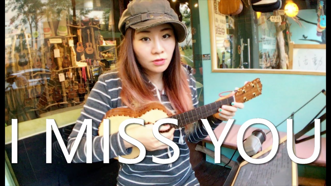 [麗麗卡拉OK] 171 I MISS YOU[孤單又燦爛的神-鬼怪 OST Part.7] (昭宥소유) - YouTube
