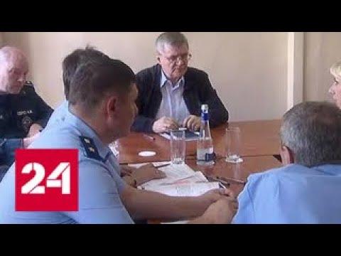 Генпрокурор Юрий Чайка встретился с пострадавшими от паводка в Иркутской области - Россия 24