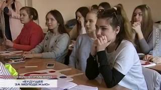 22.03.2017 Севастопольским студентам рассказали основы правовой грамотности