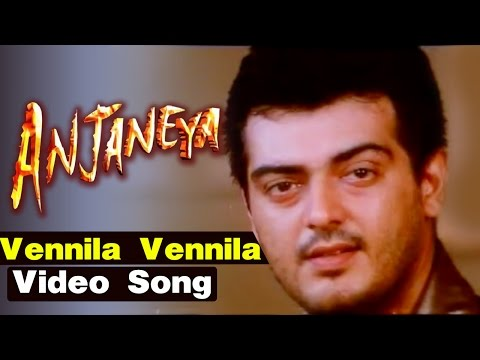 Vennila Vennila Video Song | Anjaneya Tamil Movie | Ajith | Meera Jasmine | Mani Sharma