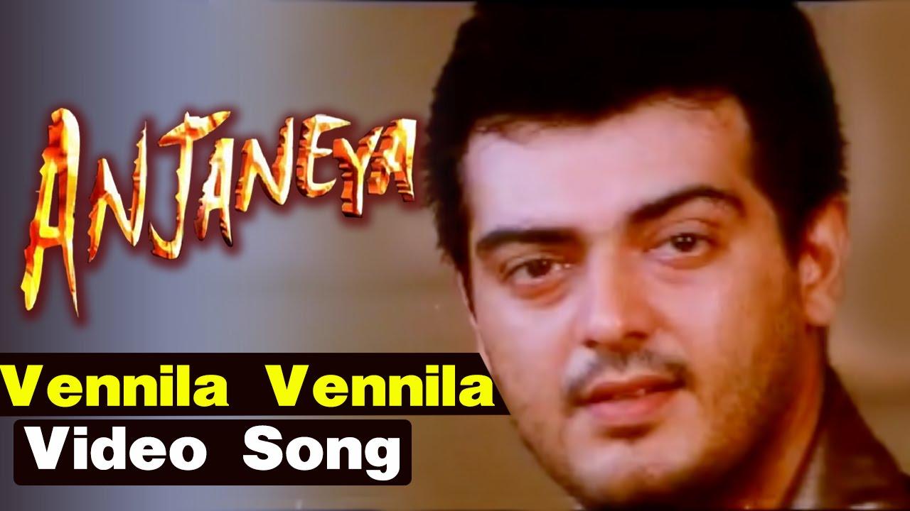 Download Vennila Vennila Video Song | Anjaneya Tamil Movie | Ajith | Meera Jasmine | Mani Sharma