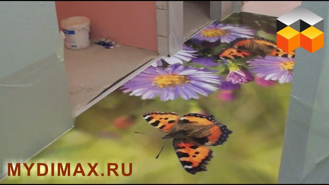Видео онлайн под наливной пол рисунок гидроизоляция подвалов - тенониколь