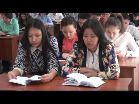 Казахский университет путей сообщения 1