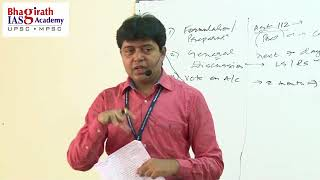 UPSC Lecture Series By Ranjan Kolambe Sir Subject : Government Budgeting, Part - 3
