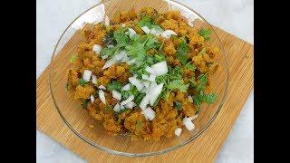 उकड पेंडी | ukadpendi recipe | ukadpendi recipe in marathi | maharashtrian breakfast recipes