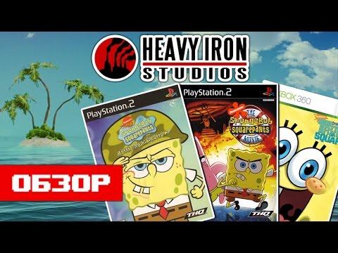 Обзор игр о Спанч Бобе | Heavy Iron Studios