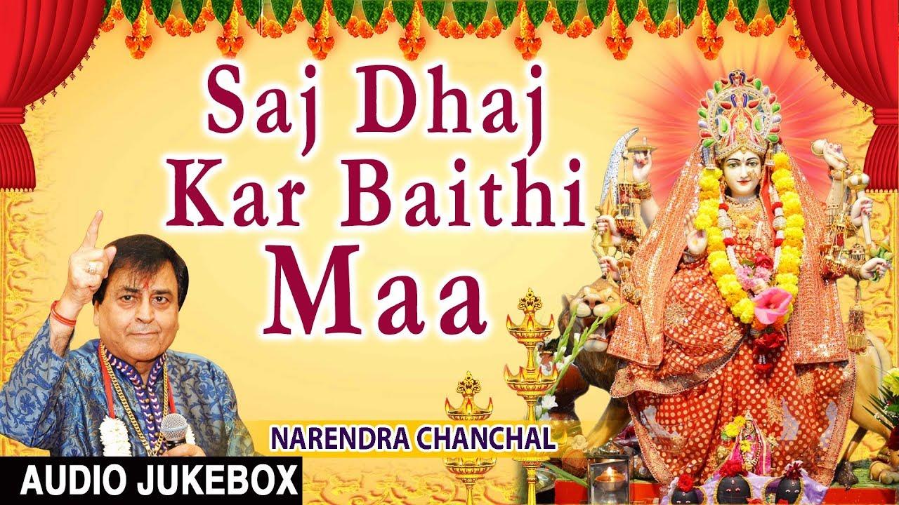 Download Saj Dhaj Kar Baithi Maa I Devi Bhajans I NARENDRA CHANCHAL I Full Audio Songs, Navratri Special 2017