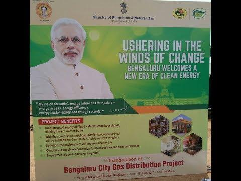 """Inauguration of Bengaluru City Gas Distribution Project"""