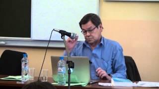 Альберт Байбурин. Границы науки (наука и псевдонаука).