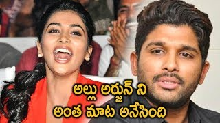 Pooja Hegde Sensational Comments On Allu Arjun | Latest Telugu Moive News | Silver Screen