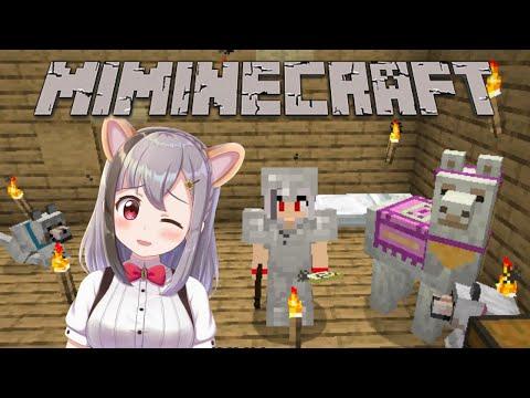 【朝活】雑談しながらマインクラフト♥Eu vou jogar Minecraft